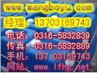 钝化预膜剂 -诚信|创新-金属表面处理剂 钝化预膜剂生产厂家