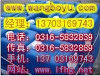 云南设备清洗剂,西藏设备清洗剂,青海设备清洗剂 电气设备清洗剂,带电设备清洗剂,电子设备清洗剂