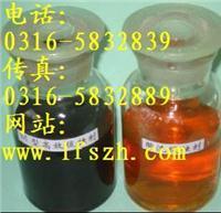 反渗透专用杀菌剂(食品专用)