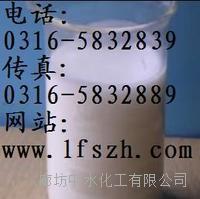 锅炉除垢剂生产厂家,高品质 锅炉除垢剂生产厂家,高品质