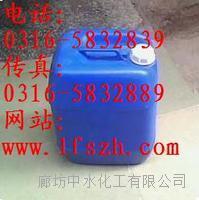 锅炉除垢剂厂家多少钱 锅炉除垢剂厂家多少钱