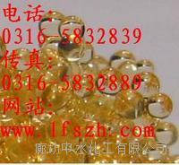 进口反渗透阻垢剂市场报价 进口反渗透阻垢剂市场报价