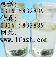 中央空调清洗剂专业生产厂家 中央空调清洗剂专业生产厂家