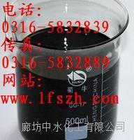 国标速效除垢剂发展现状 国标速效除垢剂发展现状