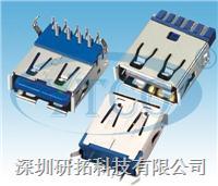 USB3.0母座90°插板式 6431-109FRXXXXXX312