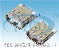 USB2.0插座 6421-104FRXXXXXX312