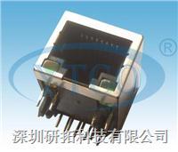 RJ45网络接口带LED灯长体 6059-8P8C11RXXX1030