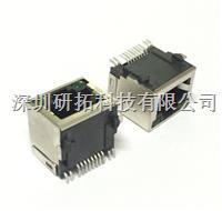 RJ45插座带灯贴片型/RJ45网络插座贴片型不带灯 6056-8P8C11MXXX01X0