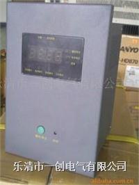 分布式操作電源 YCMK-600-220V