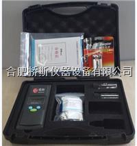 B-CL201便携式余氯快速测定仪余氯比色计