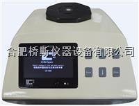 CS-800台式分光测色仪色差仪