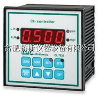 意大利匹磁CL7635在线余氯、二氧化氯、臭氧监测仪