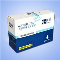 合肥桥斯纯净水亚硝酸盐测定试剂盒 饮用水亚硝酸盐快检试剂盒