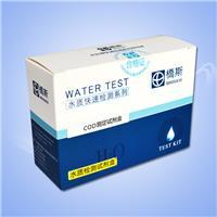 合肥桥斯COD测定试剂盒 化学需氧量快检试剂盒 COD快速测试包