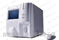 TA-90(自动)可见分光光度计(微量自动分析仪)