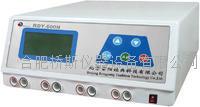 RDY-600N三恒多用途电泳仪电源