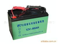 太陽能蓄電池   XDC