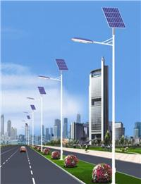 太陽能路燈報價