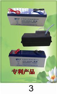 太阳能灯具蓄电池 100AH