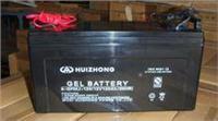 風光互補路燈蓄電池 65AH