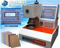 纸张纸板耐破度测试仪,液晶显示破裂强度试验机,微电脑测控纸板检测仪 HTS-NPY5110R
