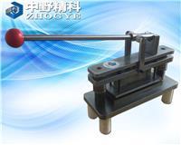 环压测试试样标准取样器 HTS-QY5540B