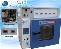 全智能温控烘箱型胶粘制品持粘性测试仪 HTS-BCL2220B