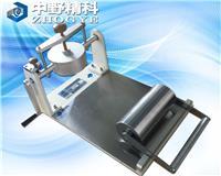 纸和纸板吸收性测定仪(可勃法),HTS-COBB5360纸张吸水度测试仪COBB法 HTS-COBB5360