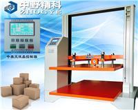 纸箱、包装箱堆码强度测试机【中野精科】 HTS-KY6100系列