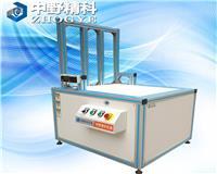 纸箱滑动角测定仪,纸箱斜面摩擦试验仪 HTS-HDY5830P