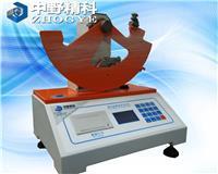 厂家直销数显式撕裂强度试验机HTS-SLY5340B HTS-SLY5340B