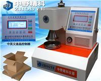全智能纸板破裂强度试验仪,微电脑纸张耐破测试仪,纸箱爆破强度检测仪 HTS-NPY5100B