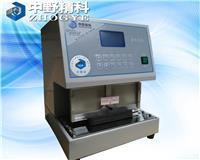 全智能测控卫生纸柔软度测定仪 HTS-RRD1000