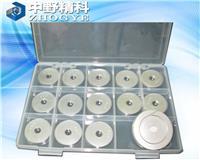 环压中心盘试样座13个1套环压试验中小盘测试环压机夹具 HTS-ZXP5540C