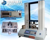 纸板竖压强度测试仪 HTS-YSY5200A2