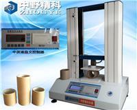 全智能纸管抗压强度测试仪 HTS-KY6200F1