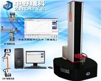 多功能经济型电子织物强力机 HTS-FZ3210