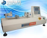 电脑测控卧式抗张试验机 HTS-LSY5980H1