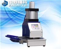 定量测定标准取样器【气动型】 HTS-QY5540G