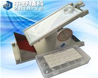 胶粘制品初粘性测试仪 HTS-CNY2210