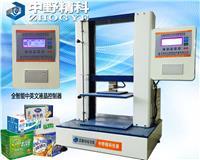 彩盒抗压测试仪,彩盒压力测试机,彩盒抗压试验机,彩盒抗压测试 HTS-KY6100H