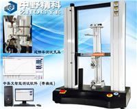 橡胶制品延伸率测试仪【中野精科仪器】 HTS-LLY9160B