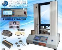 多用途压缩强度测试仪 HTS-YSY5200A3