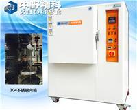 耐黄变试验箱(高温型) HTS-LHY8600