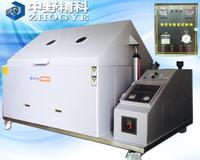 200型全智能盐雾腐蚀试验箱 HTS-YWY8500