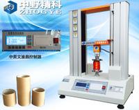 纸杯纸碗耐压强度测试仪,多功能压缩试验仪,微电脑测控纸管抗压机 HTS-KY6200P1