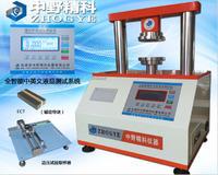 边压/环压/平压强度试验机、瓦楞纸板边压试验机 江苏瓦楞纸板边压测试仪 HTS-YSY5200A1