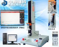 全电脑薄膜拉伸穿刺强度试验仪,不干胶剥离强度测试仪,万能材料试验机 HTS-CCY5300C