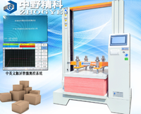 纸箱抗压机 空箱抗压仪 纸箱抗压强度试验机 纸箱堆码试验机 HTS-KY6100系列