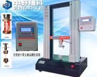 全智能测控拉力强度测定仪(可联电脑控制) HTS-LLY9200系列
